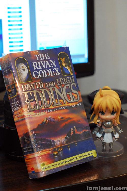 Rivan Codex