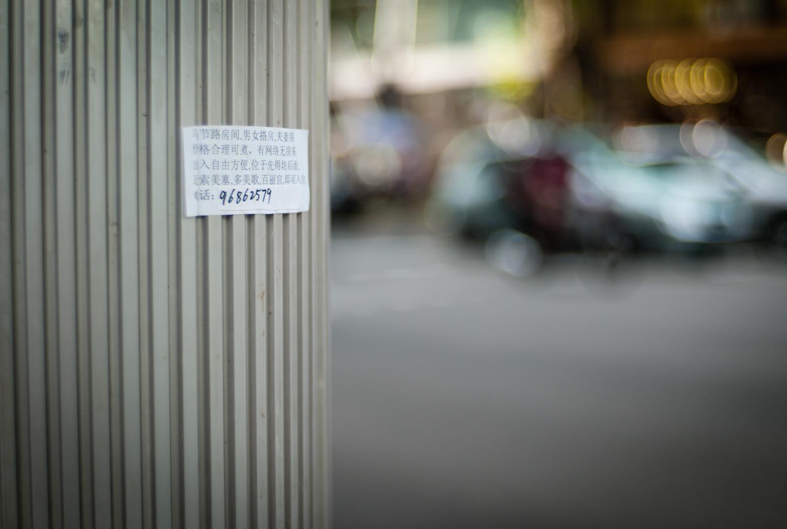 07152012-Street-015