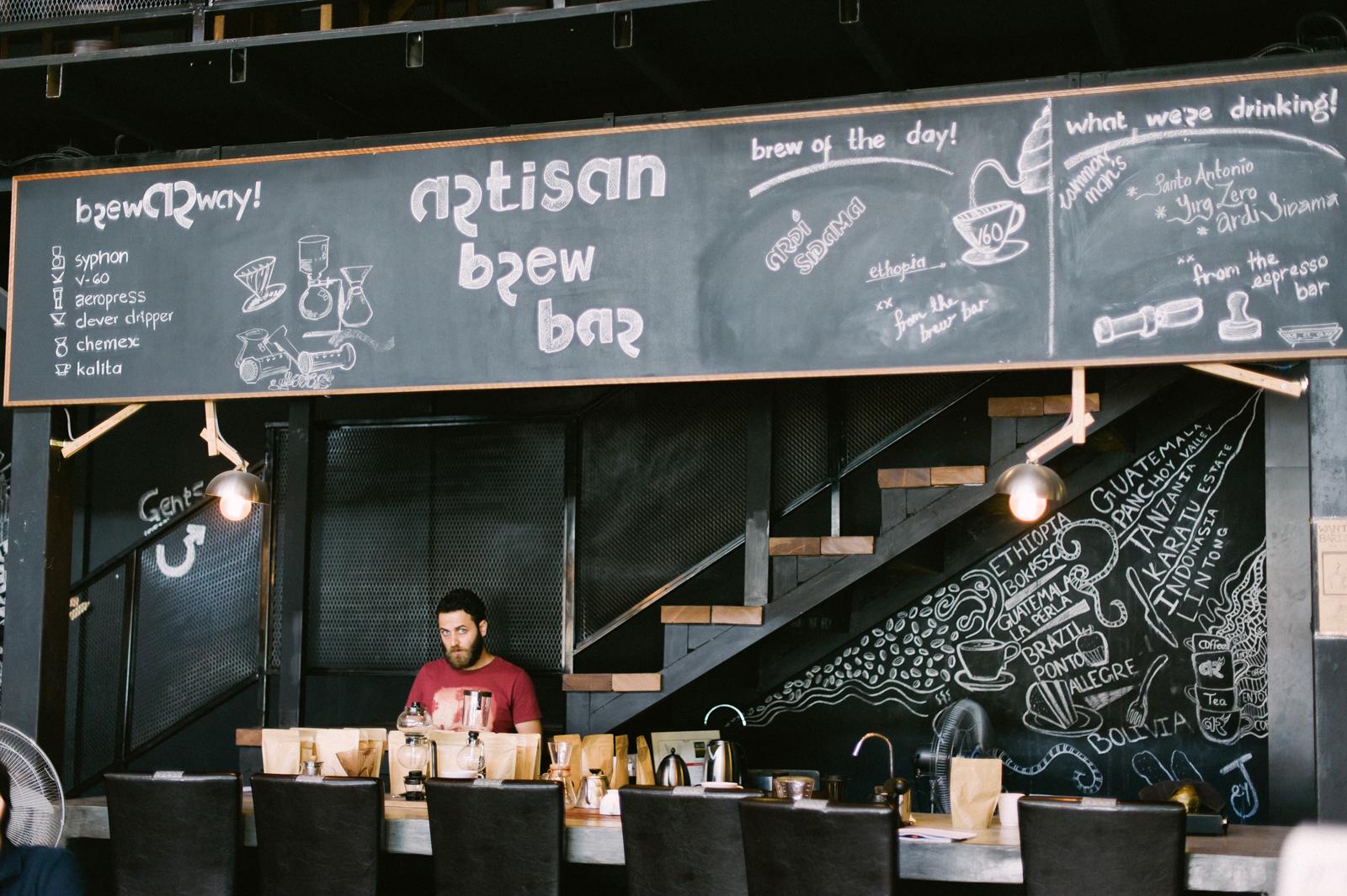 Artisan Coffee #6