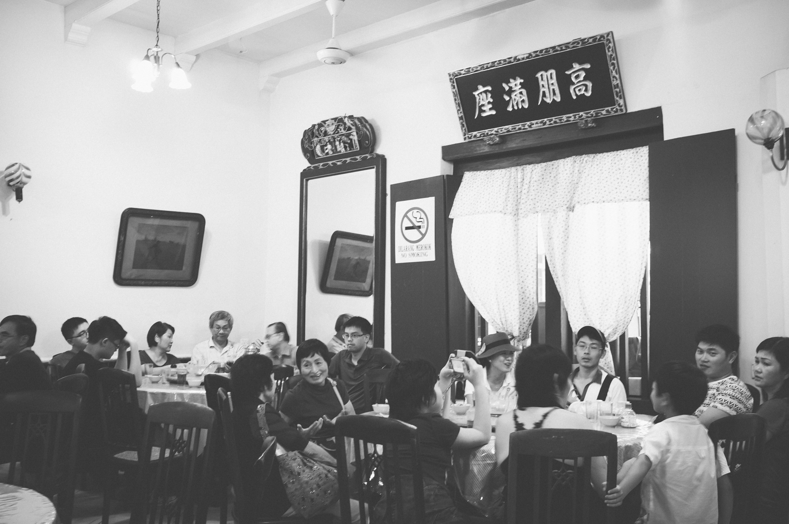 Peranakan restaurant II